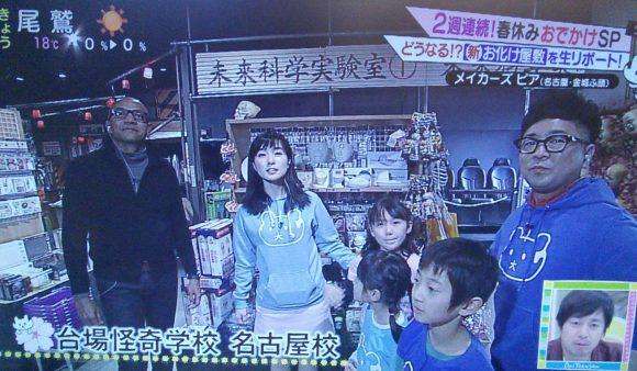 東京お台場にある、お化け屋敷の姉妹店が名古屋のメイカーズピアに出店
