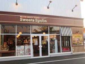 メイカーズピアSweets Spoon