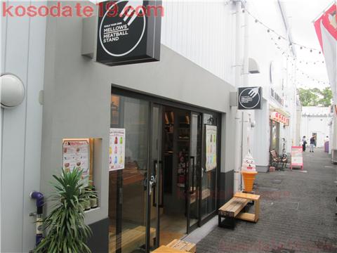 8月末退店の飲食店~MELLOWS MEATBALL STAND(めろーずミートボールスタンド)1