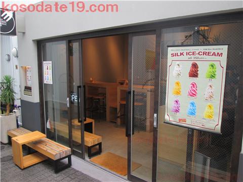 8月末退店の飲食店~MELLOWS MEATBALL STAND(めろーずミートボールスタンド)2