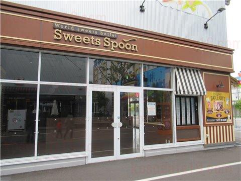 2018メイカーズSweets Spoon閉店