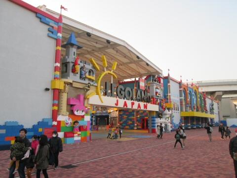 愛知県名古屋市港区のレゴランドジャパン入口