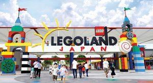レゴランドジャパン、名古屋