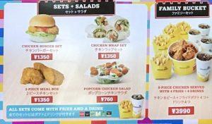 レゴランドジャパン名古屋レストランのメニュー料金表。高いという口コミが出ている