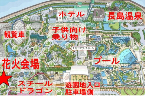 長島温泉・長島スパーランドの花火大会2016年-2017年花火大競演の開催場所・地図