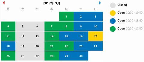 レゴランド名古屋休園日営業カレンダー9月