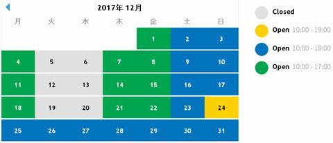 レゴランド名古屋休園日営業カレンダー12月