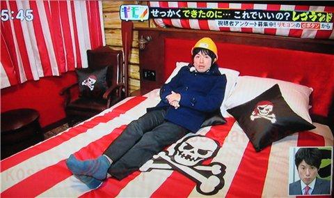 レゴホテル客室ベッド