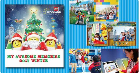 レゴランドクリスマスイベントクリスマスナイトフォトブック作成イベント開催
