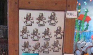 シーライフ名古屋ナゴヤ安くておすすめのお土産・グッズのマグネット1