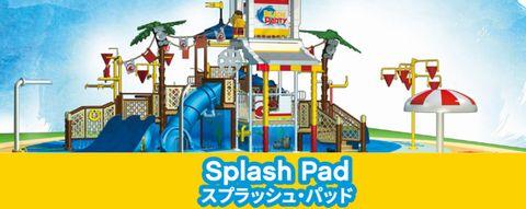 レゴ・シティ・ビーチ・パーティスプラッシュパッド