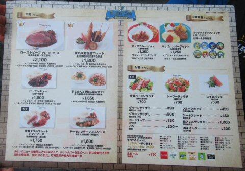 レゴランドジャパン名古屋の軽食・食事の