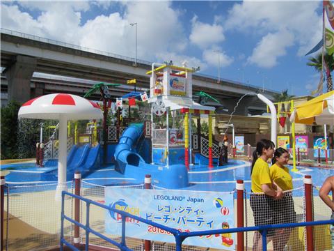 レゴランド水遊びレゴ・シティ・ビーチ・パーティ