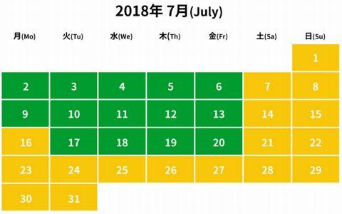 レゴランドジャパン名古屋2018年7月入園料金カレンダー