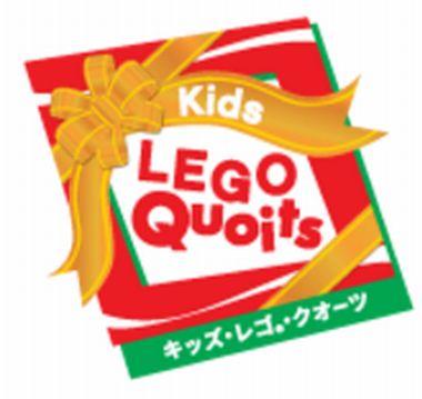 キッズ・レゴ・クォーツ