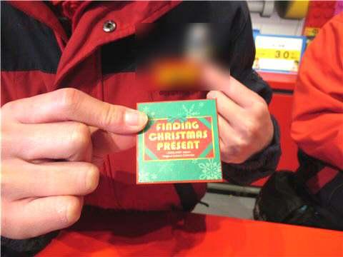 レゴランドクリスマスイベントスタッフ