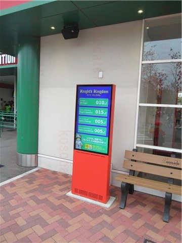 レゴシティーエリア「ドライビングスクール」近く待ち時間電光掲示板