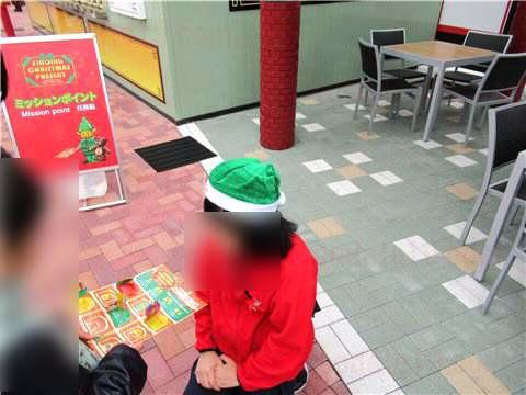 レゴランドファンディングクリスマス6.