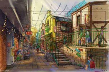 ジブリパーク完成予想図 ジブリの大倉庫エリアカフェテリア