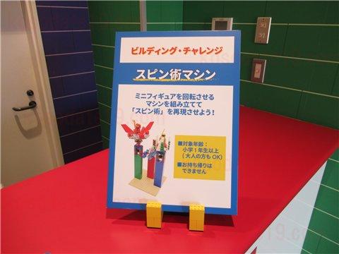 【レゴの日7】レゴの日限定ワークショップ