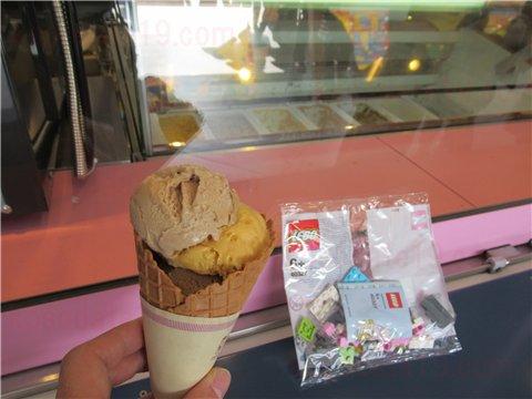レゴランドアイスクリーム