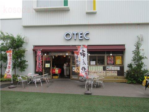 2019年撤退店舗 名古屋飯の飲食店「○TEC(マルテク)」