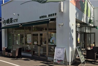 メイカーズピア新店舗 台湾茶タピオカ店「曉茶」