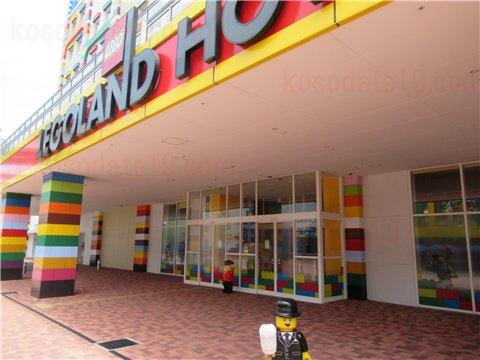 レゴホテル休業中