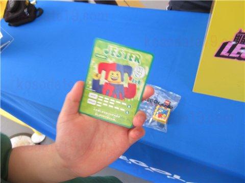 レゴランドゲームスゴールキャラカード