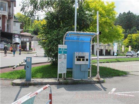 白樺湖池の平ファミリーランド【2】30分無料駐車場2