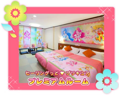 池の平ホテルのプリキュアルーム(キャラクタールーム)