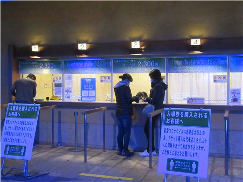 なばなの里入村チケット売り場