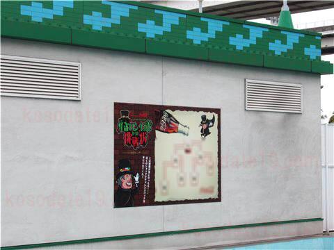 マリーナ・スナック・シャック横の壁(レゴシティエリア)謎解き問題
