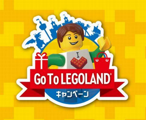 Go To レゴランド